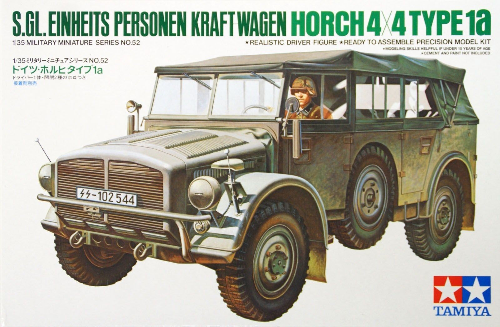 German Horch Type 4x4 - Tamiya 35052 - plastic model kit - 1/35 scale