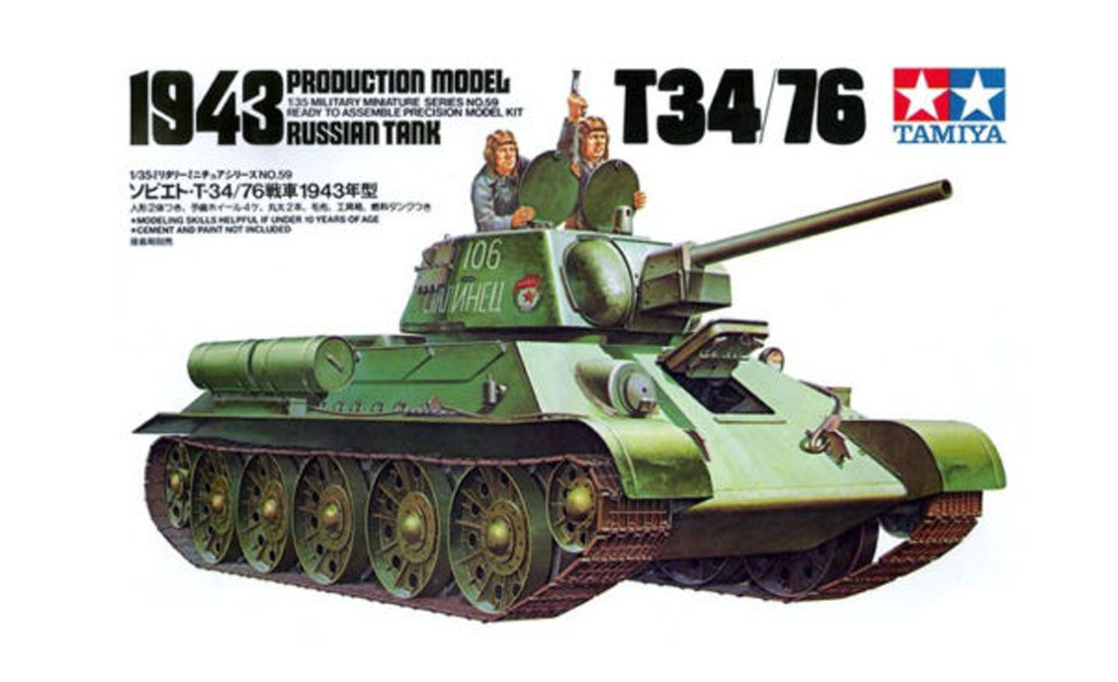 Russian T34/76 1943 Tank Kit - Tamiya 35059 - plastic model kit - 1/35 scale