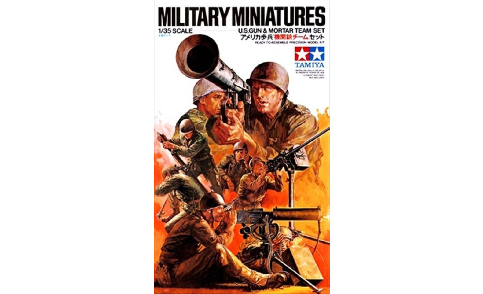 Allied Gun and Mortar Team Kit - Tamiya 35086 - plastic model kit - 1/35 scale