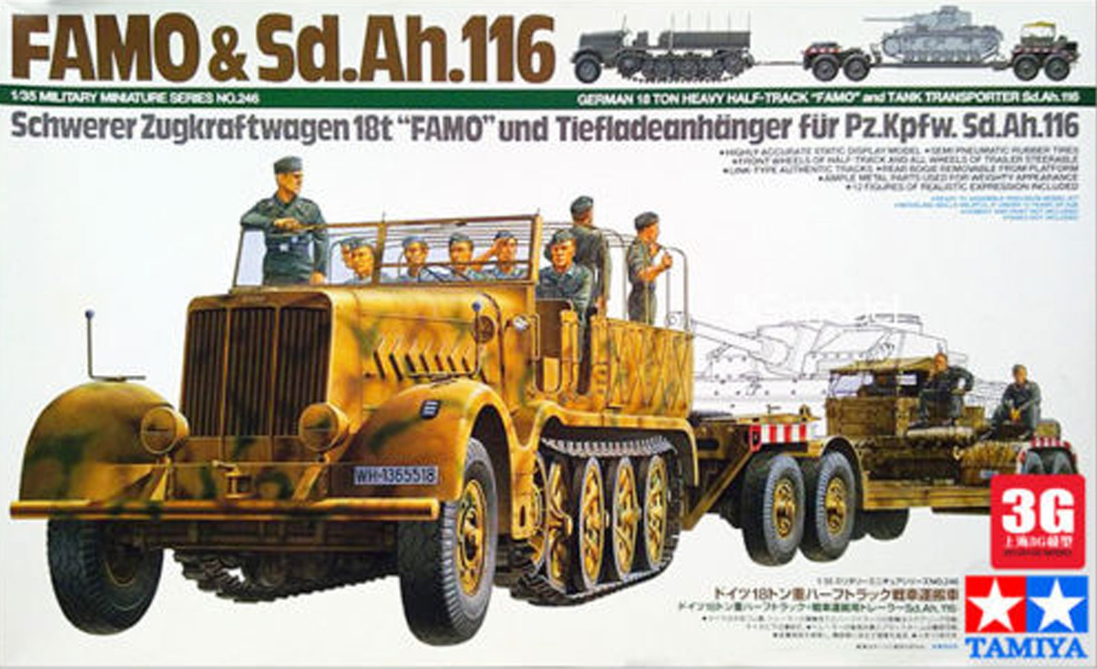 "German ""FAMO"" & Tank Transport - Tamiya 35246 - plastic model kit - 1/35 scale"