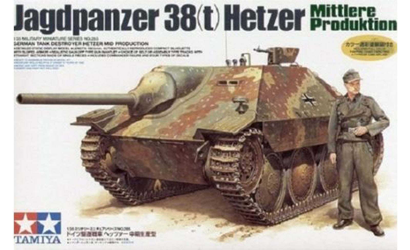 German TD Hetzer Mid Production - Tamiya 35285 - plastic model kit - 1/35 scale