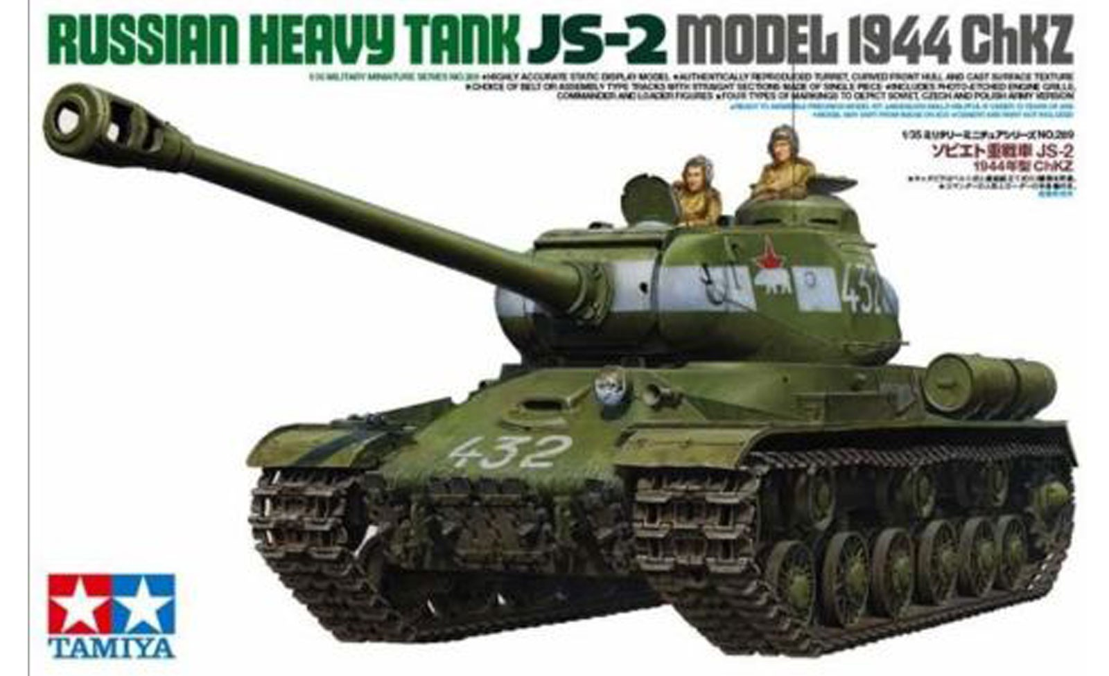 Russian Heavy Tank JS-2 Model - 1944 ChKZ - Tamiya 35289 - plastic model kit - 1/35 scale