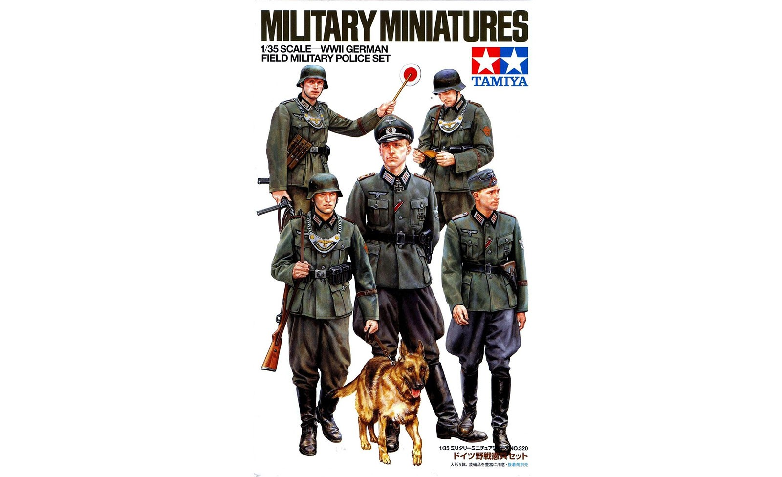 German Field Military Police Set  - Tamiya 35320 - plastic model kit - 1/35 scale