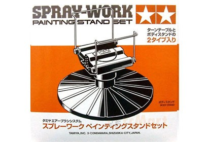 Tamiya Spray - Work Painting Stand Set tool - 74422
