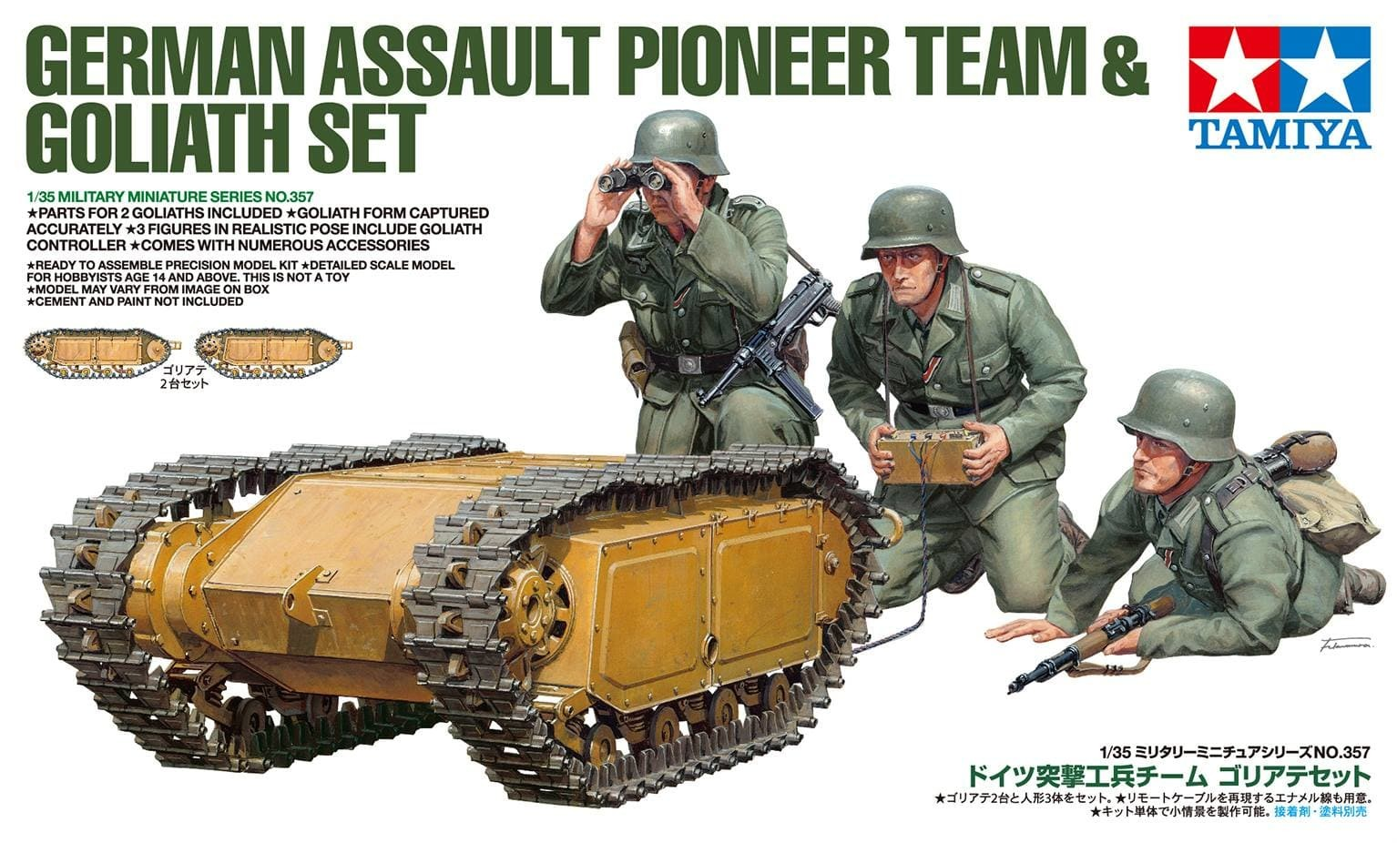 German Assault Pioneer Team & Goliath Set - Tamiya 35357 - plastic model kit - 1/35 scale