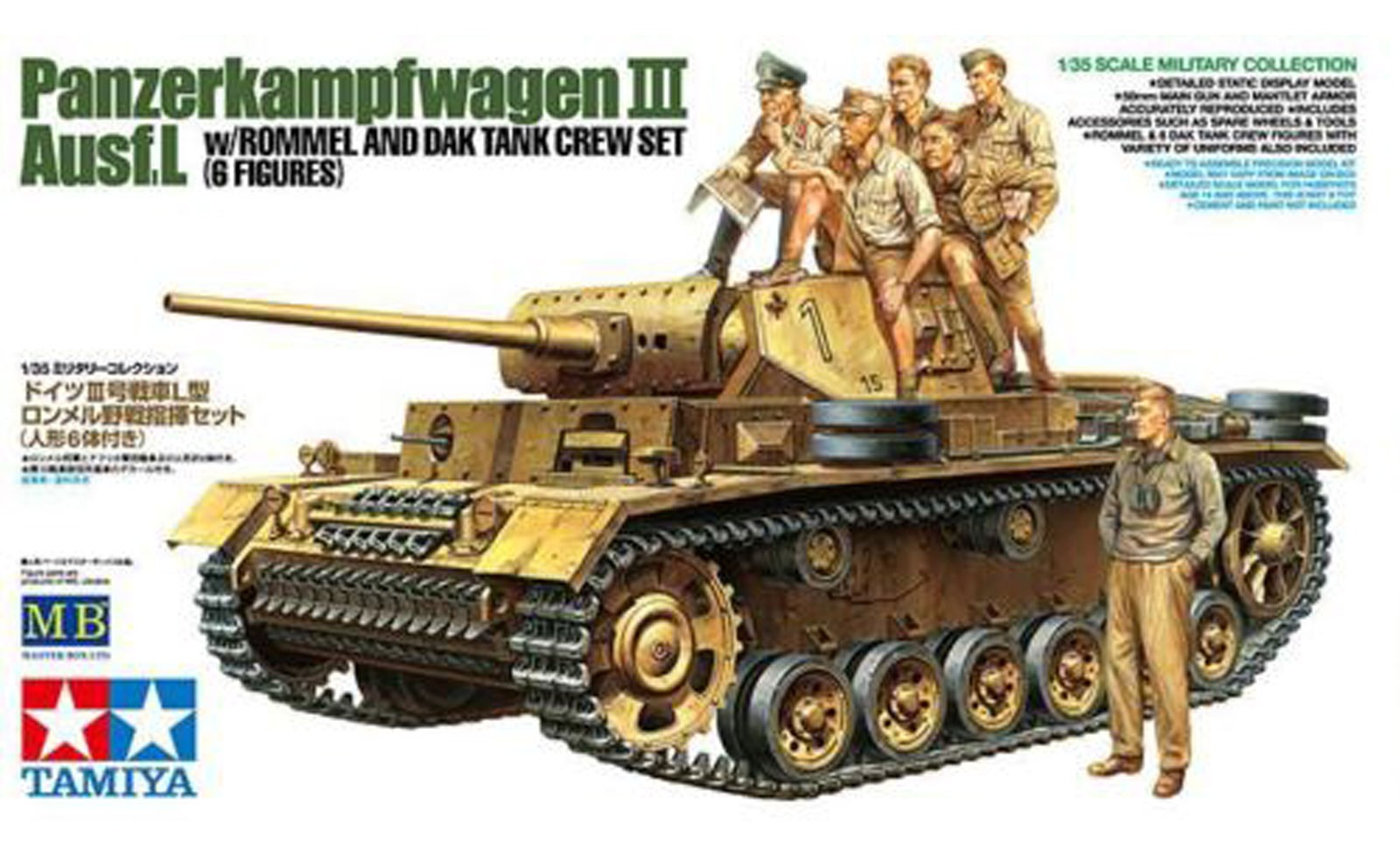 German Panzer III Ausf.L - w/Rommel and DAK Tank Crew - Tamiya 32405 - plastic model kit - 1/35 scale