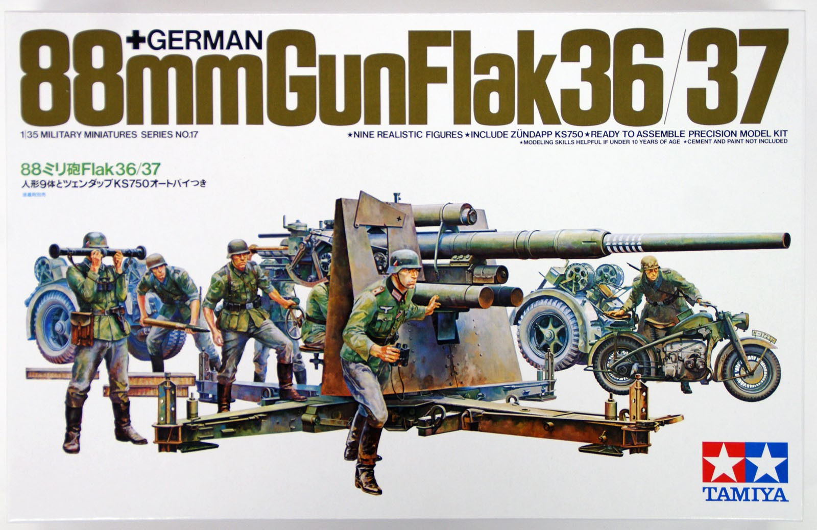 German 88mm Gun Flak 36.37 Kit - Tamiya 35017 - plastic model kit - 1/35 scale