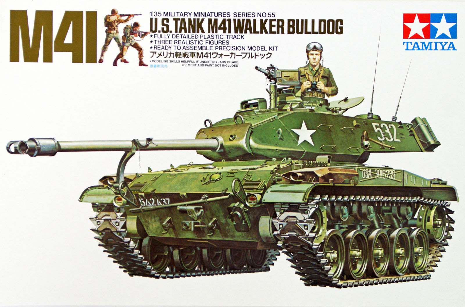 Allied M41 Walker Bulldog Kit - Tamiya 35055 - plastic model kit - 1/35 scale