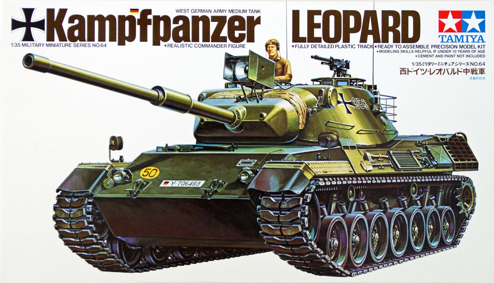 German Leopard Medium Tank Kit - Tamiya 35064 - plastic model kit - 1/35 scale