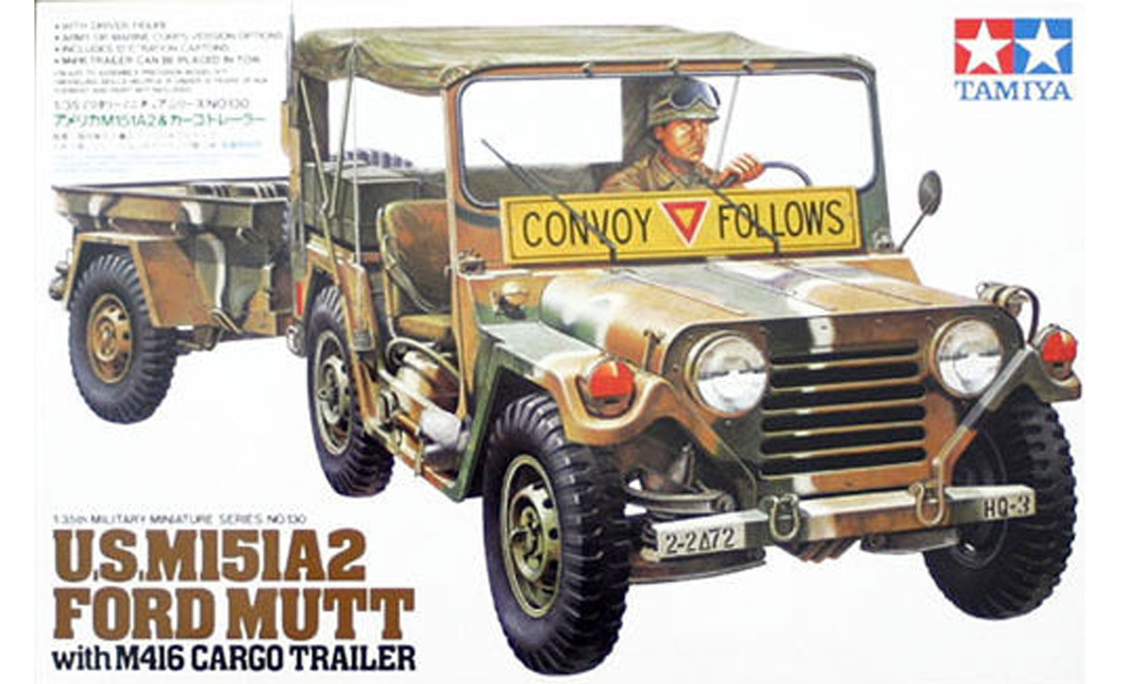 U.S. Allied Ford Mutt with M416 Trailer - Tamiya 35130 - plastic model kit - 1/35 scale