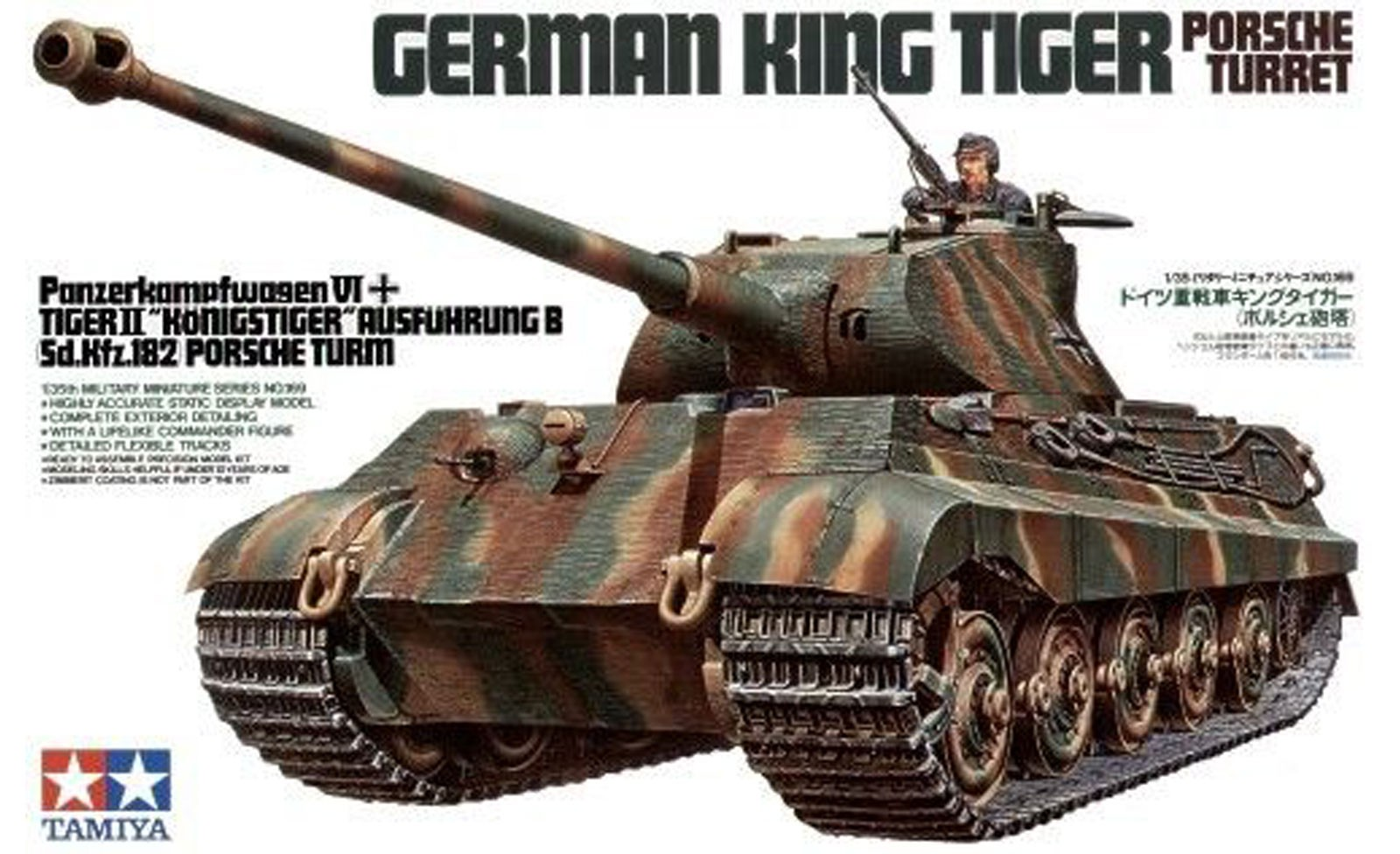 "German King Tiger ""Porsche Turret"" - Tamiya 35169 - plastic model kit - 1/35 scale"
