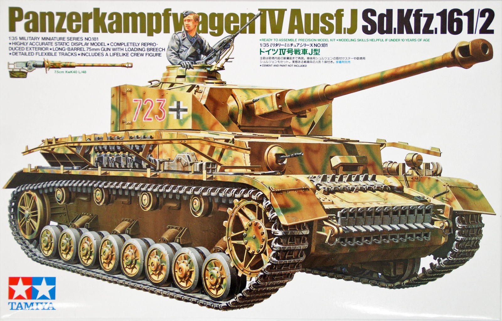 German Panzer IV Type J - Tamiya 35181 - plastic model kit  - 1/35 scale