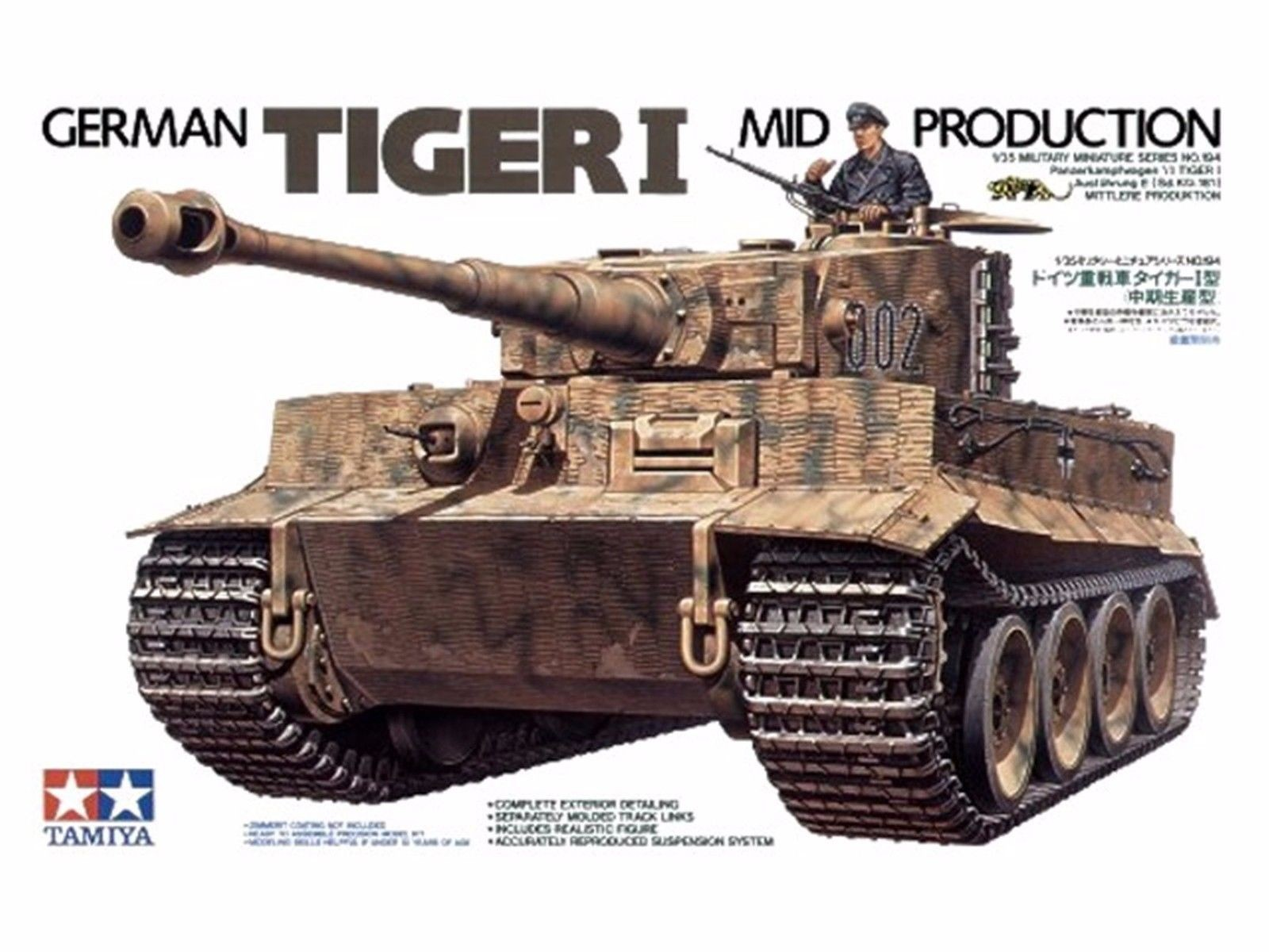 German Tiger I Mid Production - Tamiya 35194 - plastic model kit - 1/35 scale