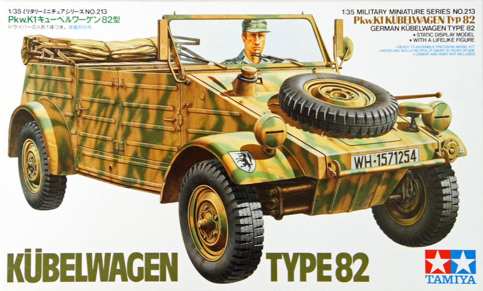 German Kubelwagen Type 82 - Tamiya 35213 - plastic model kit - 1/35 scale