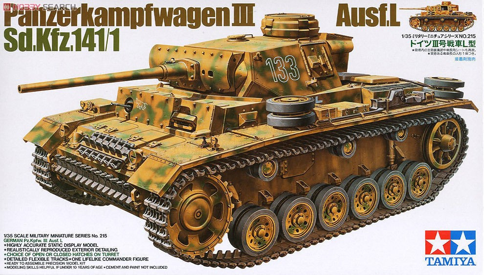 German Panzerkampfwagen III Ausf. L - Tamiya 35215 - plastic model kit - 1/35 scale
