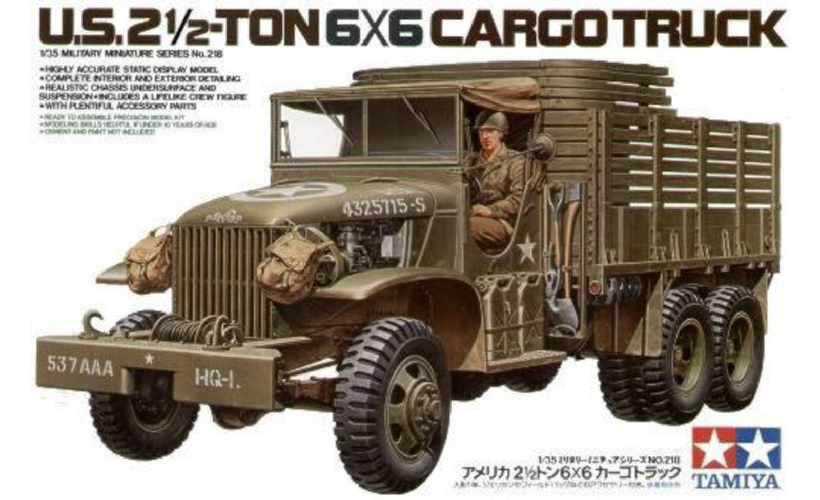 Allied 2.5 Ton 6x6 Cargo Truck - Tamiya 35218 - plastic model kit - 1/35 scale