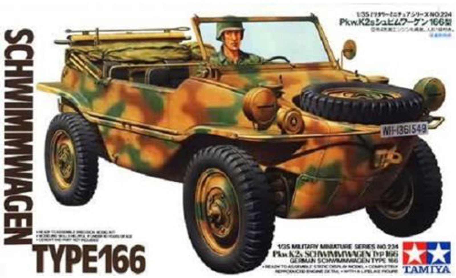 German Schwimmwagen Type 166 - Tamiya 35224 - plastic model kit - 1/35 scale