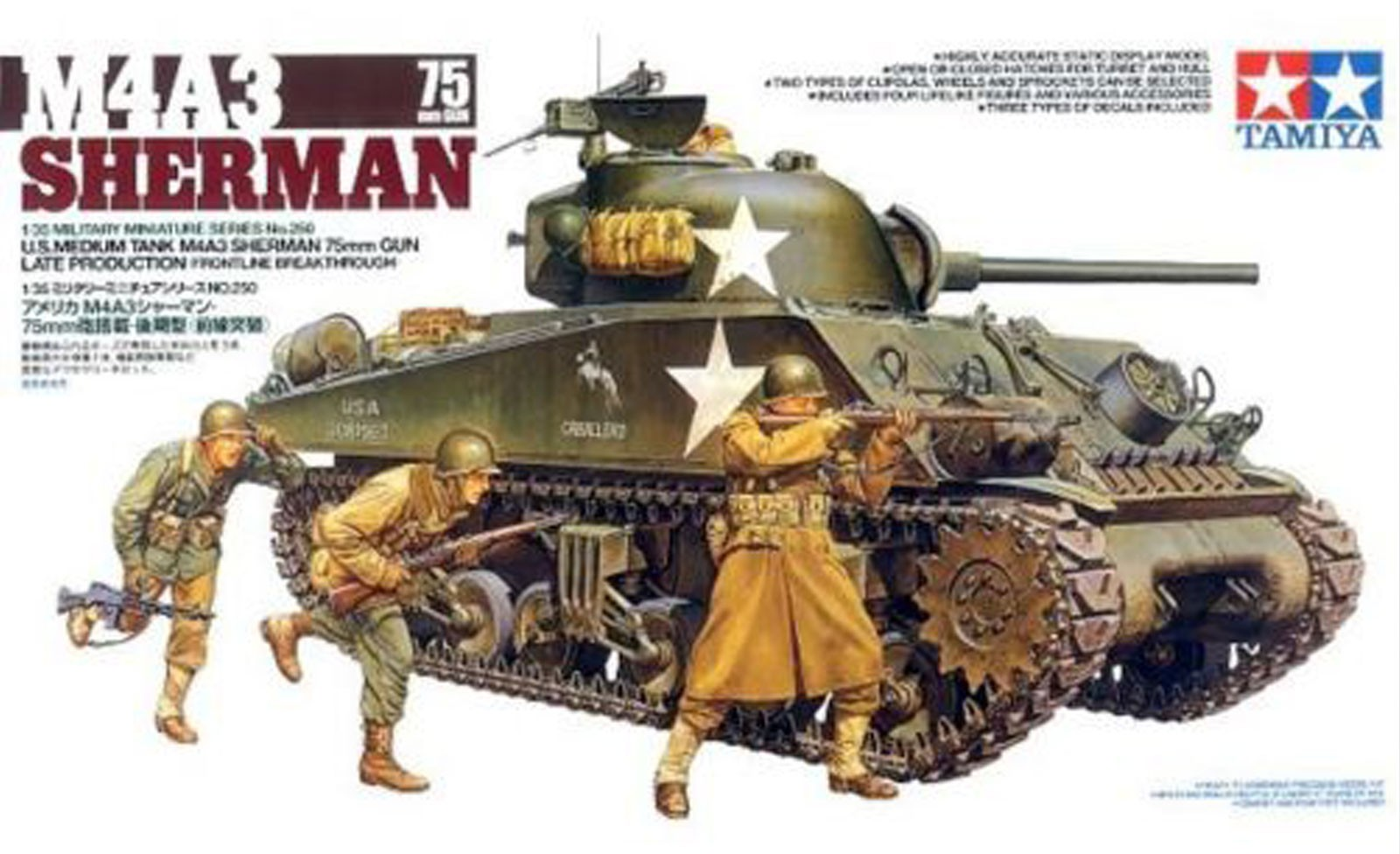 Allied M4A3 Sherman 75mm - Tamiya 35250 - plastic model kit - 1/35 scale