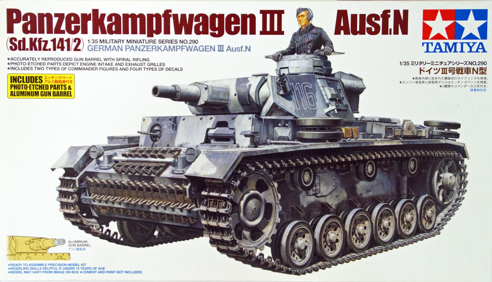 German Panzerkampfwagen III Ausf.N - Tamiya 35290 - plastic model kit - 1/35 scale