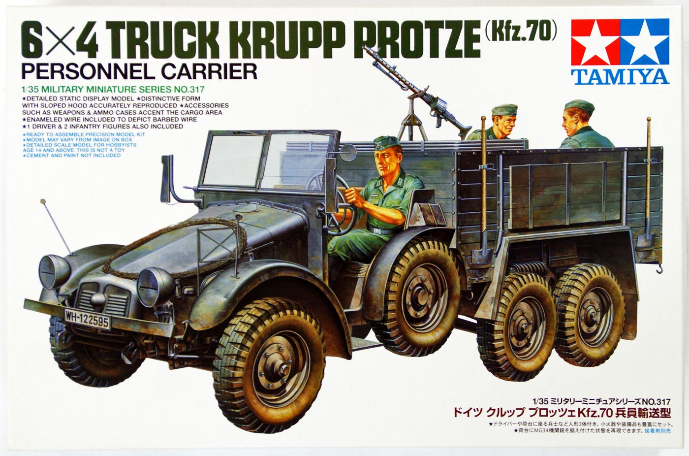 German 6x4 Truck Krupp Protze - with 3 Figures - Tamiya 35317 - plastic model kit - 1/35 scale