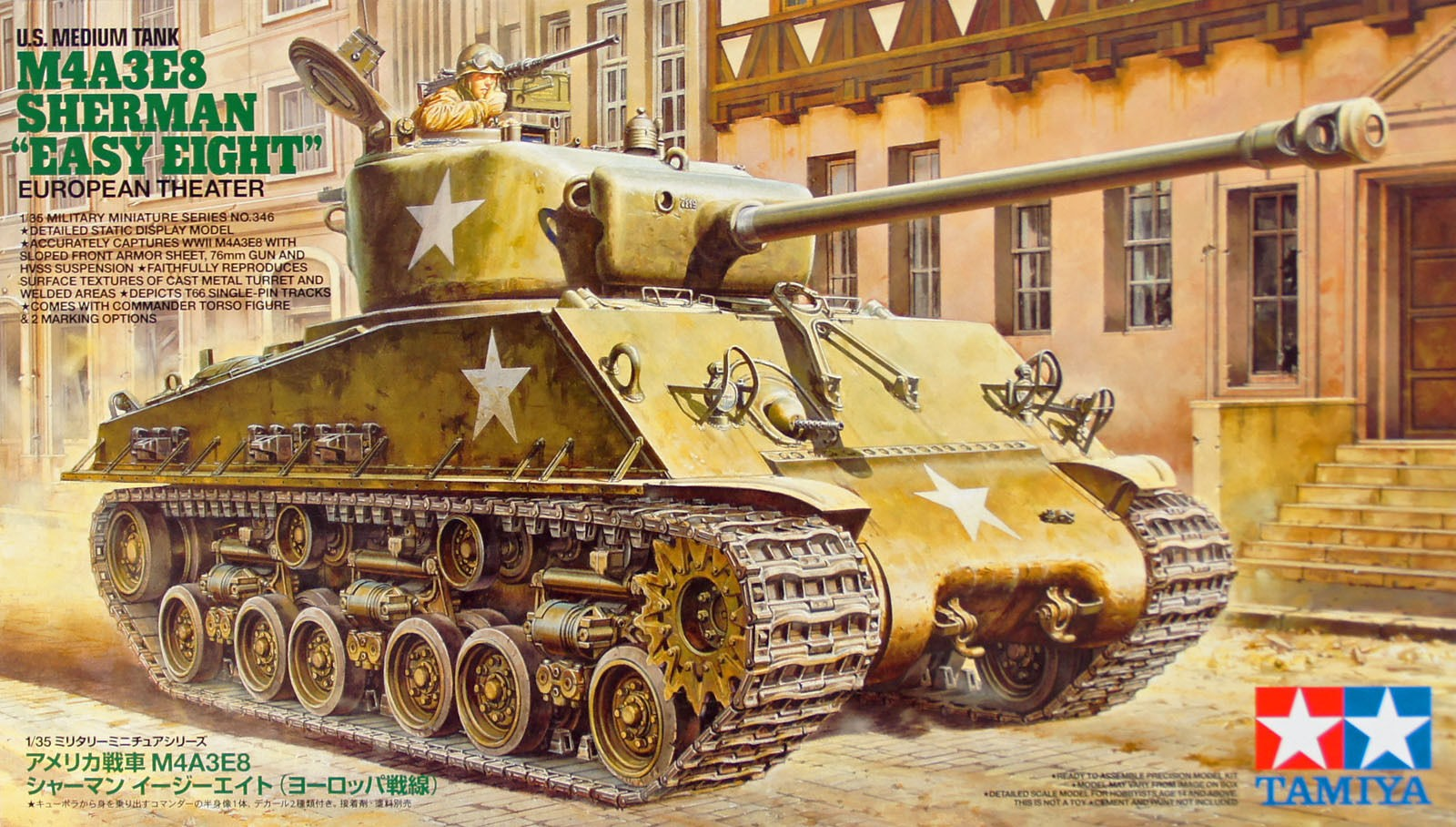 "Allied Medium Tank M4A3E8 Sherman - ""Easy Eight"" European Theater - Tamiya 35346 - plastic model kit - 1/35 scale"