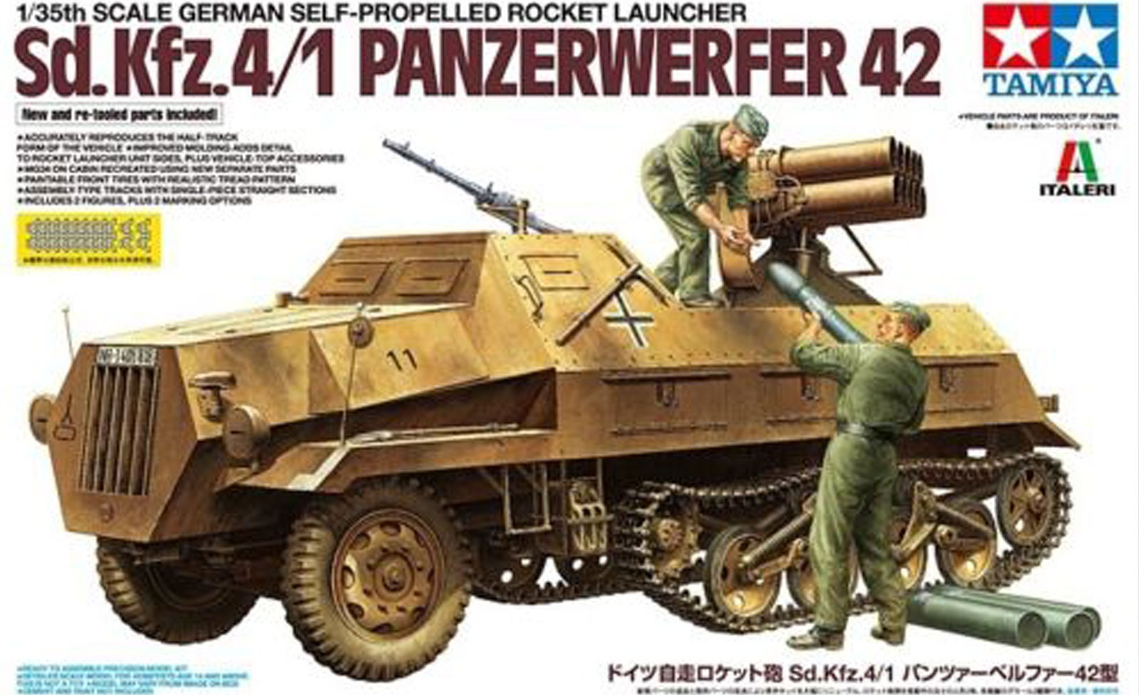 German Self-Propelled Rocket Launcher - Sd.Kfz.4/1 Panzerwerfer 42 - Tamiya 37017 - plastic model kit - 1/35 scale