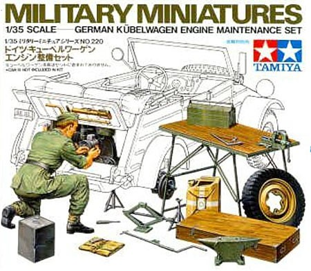 German kubelwagen engine set - Tamiya 35220 - plastic model kit - 1/35 scale