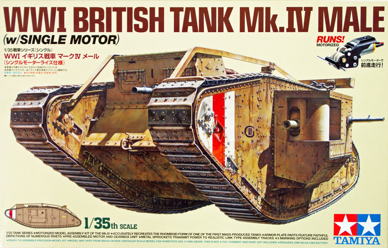 British Tank Mk.IV Male - Single Motor / British Figures - Tamiya 30057 - plastic model kit - 1/35 scale