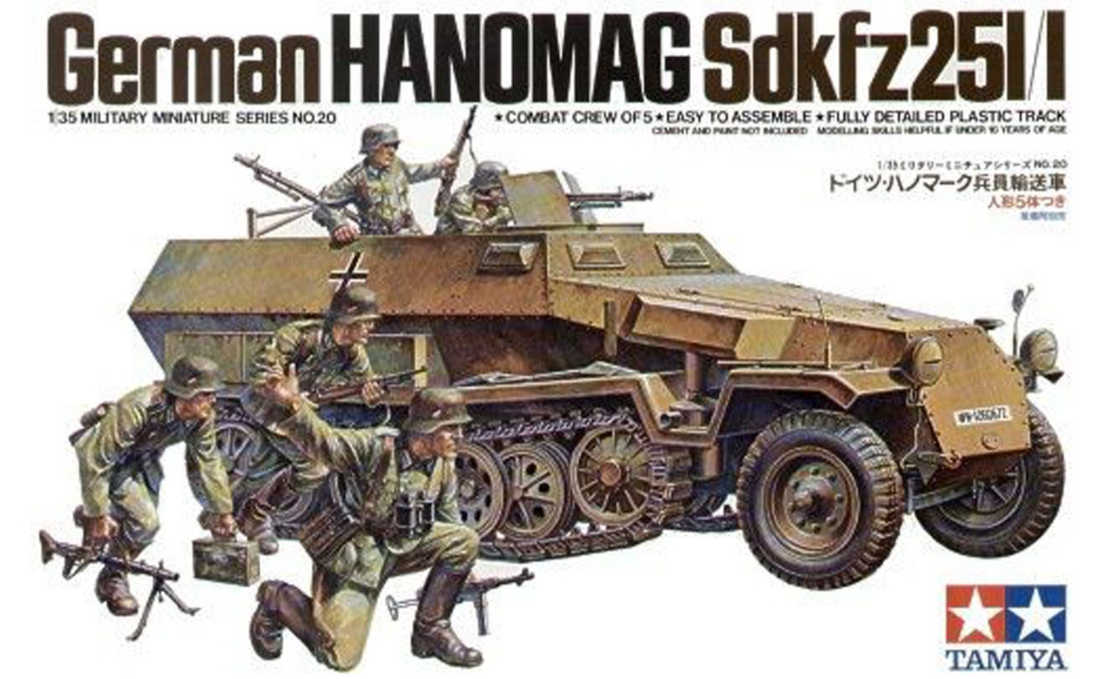 German Hanomag Sdkfz 251/1 Kit - Tamiya 35020 - plastic model kit - 1/35 scale