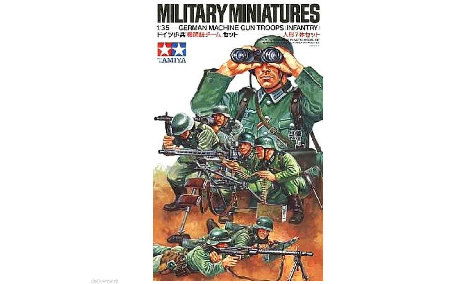 German Machine Gun Troops Kit - Tamiya 35038 - plastic model kit - 1/35 scale