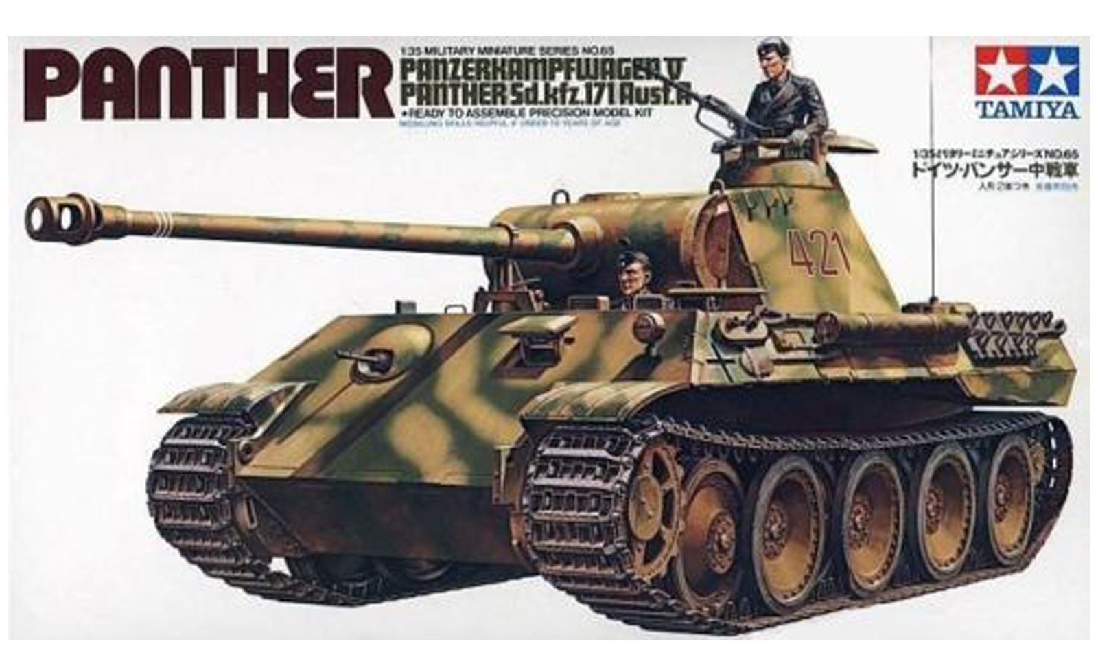 German Panther Medium Tank Kit - Tamiya 35065 - plastic model kit - 1/35 scale