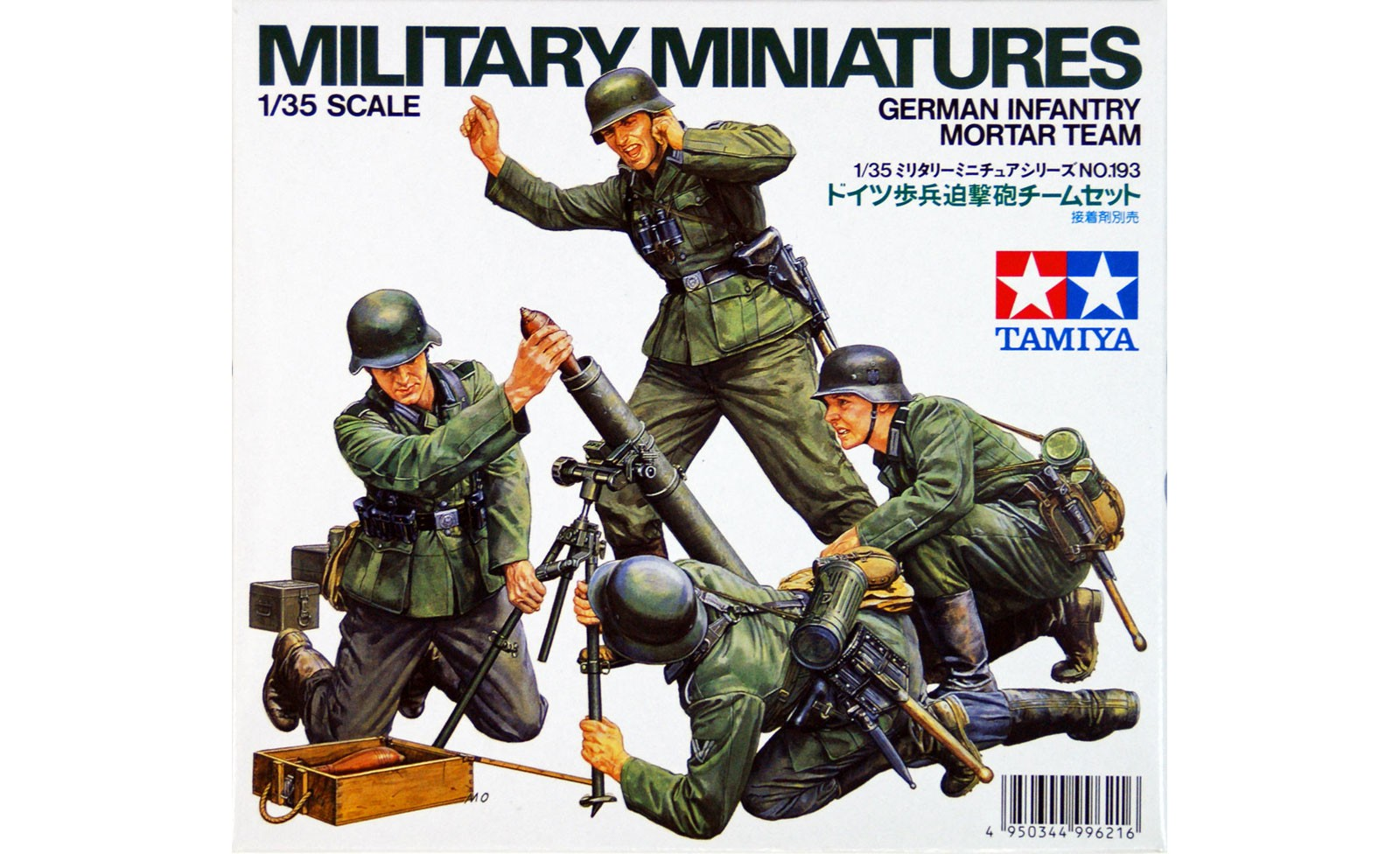 German Infantry Mortar Team - Tamiya 35193 - plastic model kit - 1/35 scale