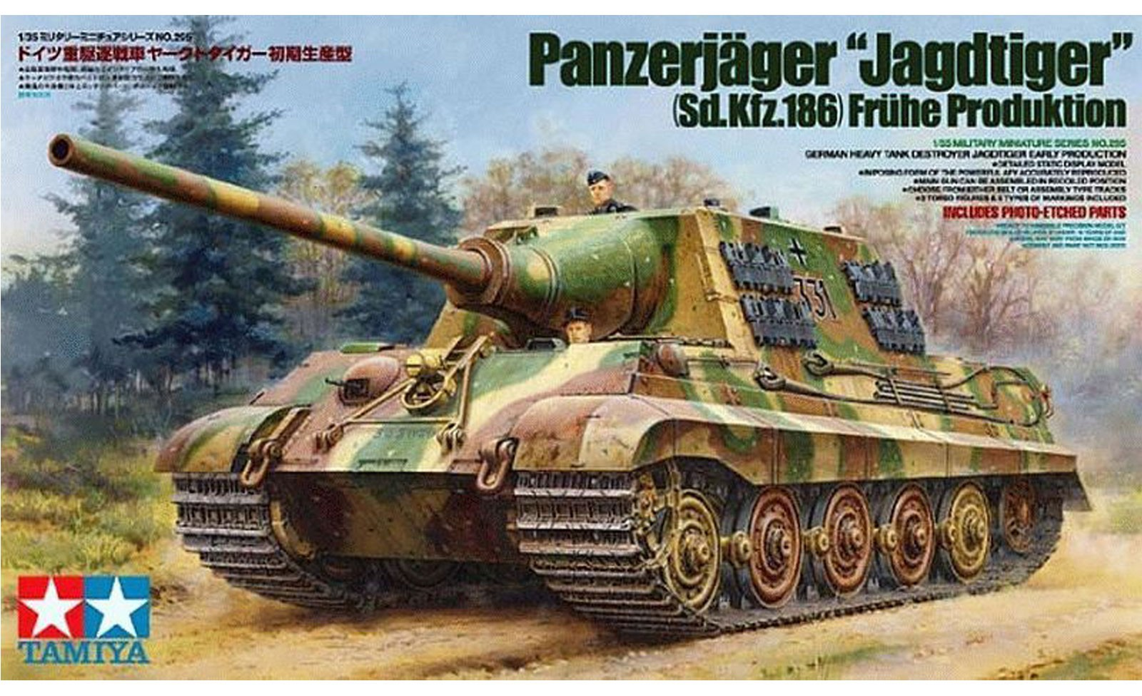 German Destroyer Jagdtiger - Tamiya 35295 - plastic model kit - 1/35 scale