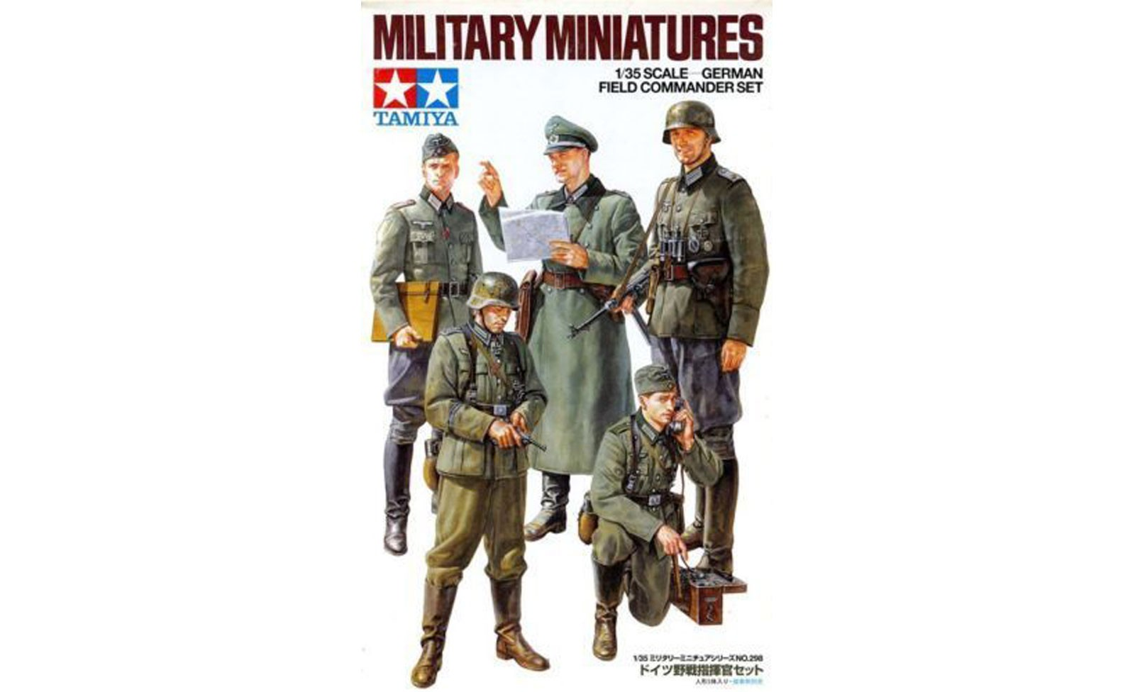German Field Commander Set - Tamiya 35298 - plastic model kit - 1/35 scale
