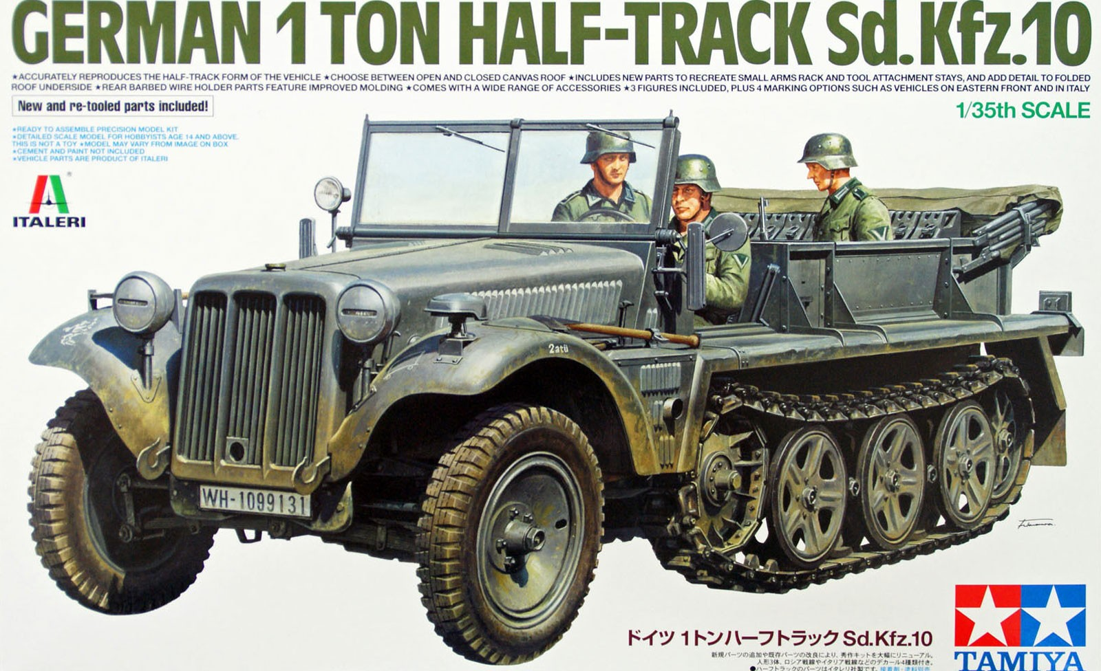 German 1Ton Half-Track Sd.Kfz 10 - Tamiya 37016 - plastic model kit - 1/35 scale